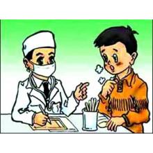 (Spiramycin) ---Макролидные Антибиотики Стандарт: РД Spiramycin