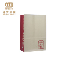 Wholesale Cheap Food Packing Customized Bakery Pastry Biscuit Cookie Packaging Kraft Paper Bag For Sale