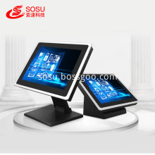 17 inch industrial lcd monitor