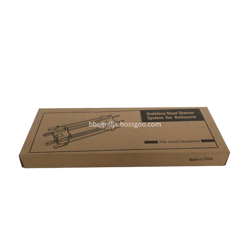 Rotisser skewer package