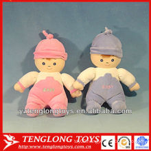 High quality and cute stuffed plush baby doll toys