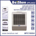 Refrigerador de aire evaporativo del aire del refrigerador de aire del hogar de 20L para el coche / la casa / el industial