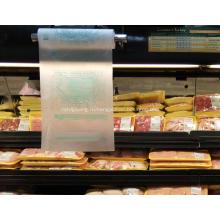 Пластиковые пакеты для упаковки фруктов