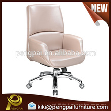 Medium back modern elegant ajustable swivel leather office chair
