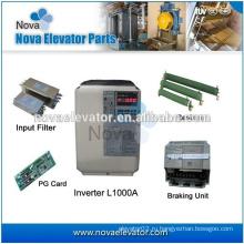 Оригинальная и лучшая цена инвертора привода лифта Yaskawa L1000 в наличии