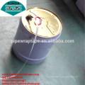 бутил каучуковая грунтовка для труб