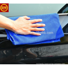 High quality microfibre cleaning cloth, colorful microfiber cloth, bamboo microfiber towel