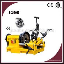"""Máquina de rosqueamento de tubulação elétrica de aço inoxidável SQ50E, 2 """", CE aprovado"""