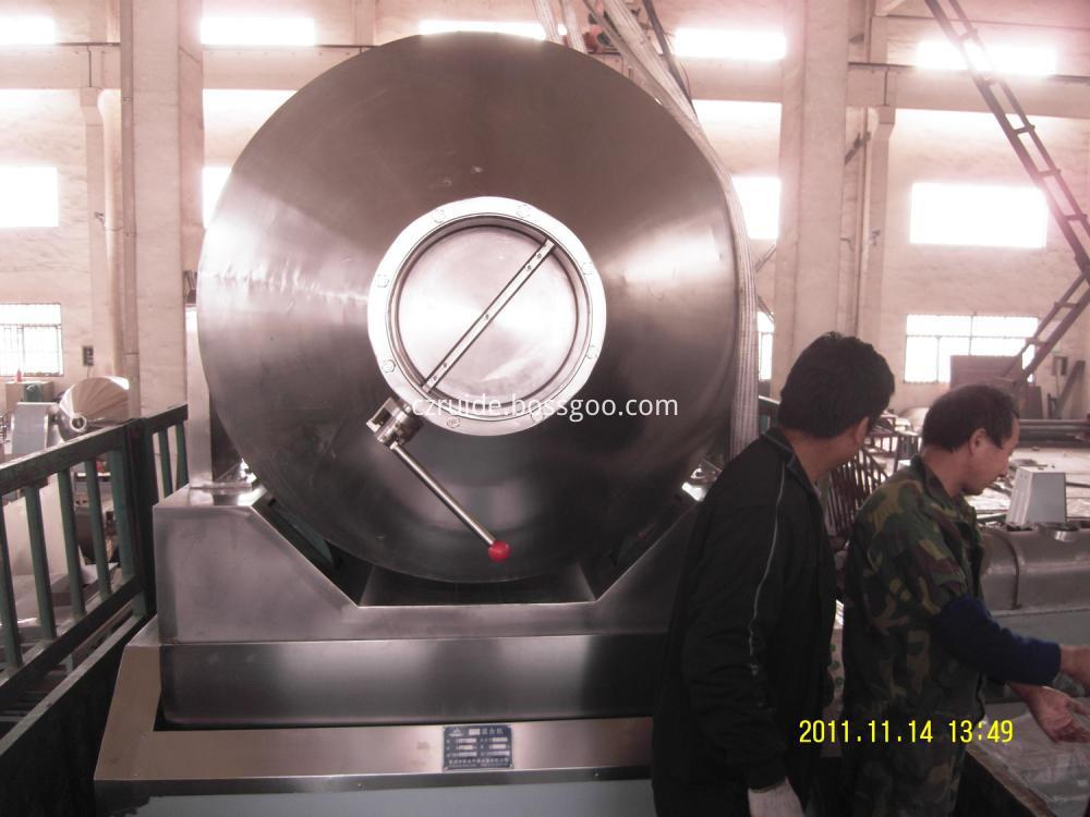 EYH series fertilizer mixing machine