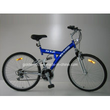 "26"" Steel Frame Mountain Bike (2604)"