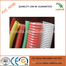 good quality reinforced pvc suction hose