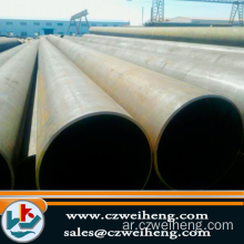 ASTM A252 Steel Piling pipes / Pipe Pile / LSAW للبناء