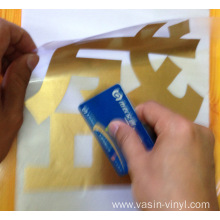 Customized for Clear Transfer Tape Clear Transfer Vinyl Film export to United States Suppliers