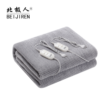 Energy-saving Customed Heating Blanket