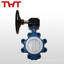FTFE Lined Lug tipo transformador válvula de mariposa del radiador