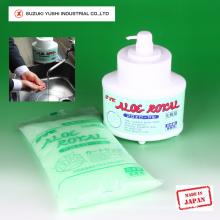 Detergente industrial de sabão para lavar as mãos. Fabricado pela Suzuki Yushi Industrial. Feito no Japão (garrafa de detergente líquido de plástico)
