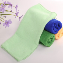 Microfiber Glass Eye Cleaning Fish Scales Cloth