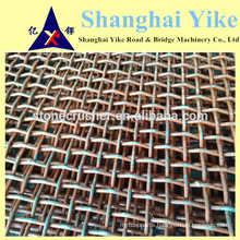 quarry rock screen mesh manufacturer