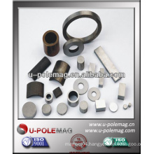 China SmCo Magnet Supplier