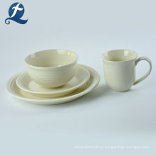 Настройка цветных керамических наборов столовой посуды