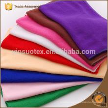 70 * 140 см Быстрое сухое обычай микрофибры легкий вес полотенце