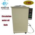 CE Certificated recirculating heater laboratory equipment
