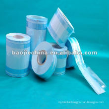 Medical Sterilization Rolls Pouches