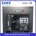 110KW low cost machinery ram screw air compressor used in industrial
