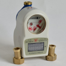 2015 Neues Design Messing Prepaid Smart Residential Cold Portable Wasserzähler
