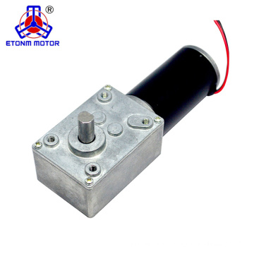 12v 24v dc worm gear motor for wheelchair