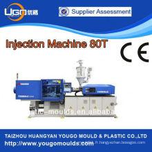 Machine d'injection plastique de précision 80T pour composants en plastique design europ de Chine