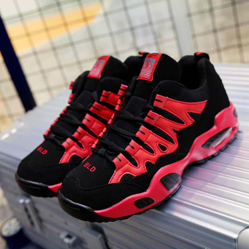 Basketball Shoes for Lovers
