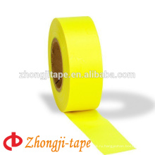 желтая маркировка ленты
