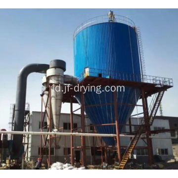 Sentrifugal spray dryer / mesin pengering