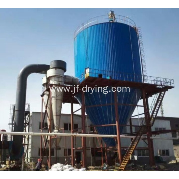 Centrifugal spray dryer/drying machine