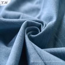 Простой Стиль 100% полиэфир белье искать ткань для диван