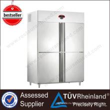 Полная Серия оборудования гостиницы роскошный большой холодильник постоянного тока