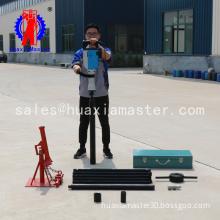 Core & Soil Sampling Drill Machine