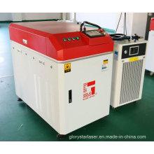 Máquina de soldadura láser de fibra para piezas de aluminio y cobre Materiales