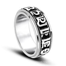 Religion Texts Pattern 316L Stainless Steel Ring Unisex Jewellery