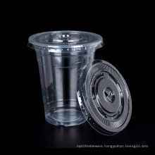 High Clear PP Cups with Flat Lid
