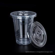 Высокая ясные чашки PP с плоской крышкой