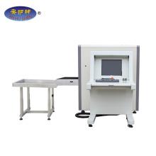 scanner de bagages de grande taille à rayons x
