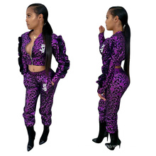 C4048  Fashion long sleeve zip up top printed stitching wood ear two piece set woman