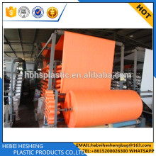 plastic sheet polypropylene woven fabric