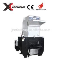 Marca de fábrica trituradora de plástico con alto rendimiento