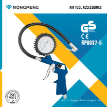 Rongpeng R8037-5 Тип Надувать Пистолет Пневматический Инструмент Аксессуары