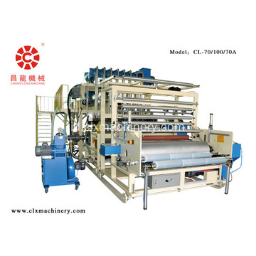 LLDPE Plastic Packing Sheet Plant