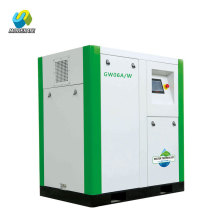 7.5KW/10HP Low Noise Oil-free Rotary Screw Air Compressor