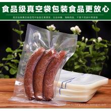 Мягкие специальные вакуумные пластиковые пакеты